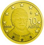 10 cents (other side, country Greece) 0.1