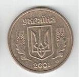 1 hryvnia (other side) 1